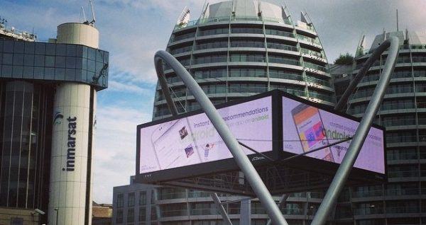 tech city cropped